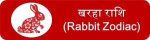 4 Rabbit zodiac upcharnuskhe